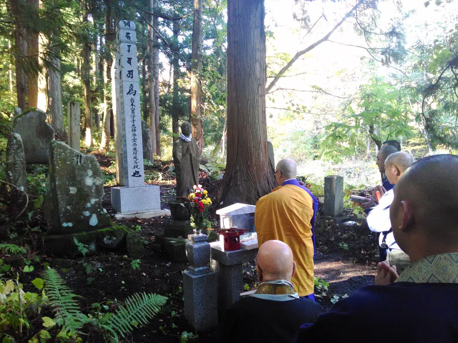 百沢寺供養塔で法要