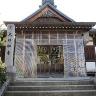 五色山 聖心寺