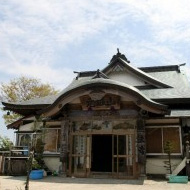 元城山 照法寺