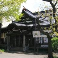 成田山 青森寺