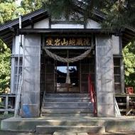 愛宕山 地蔵院