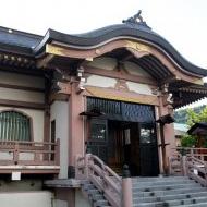 神岡山 大圓寺