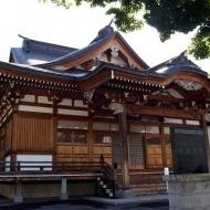 古懸山 國上寺