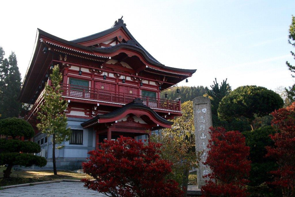 高野山青森別院
