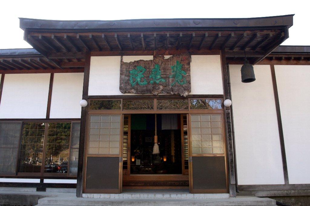 覚応院本堂